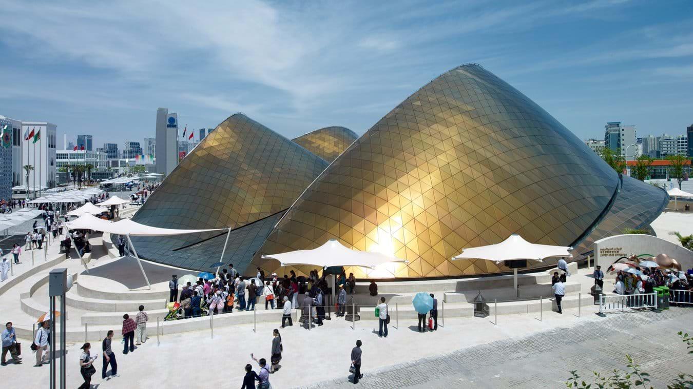 UAE Pavilion, Shanghai Expo 2010