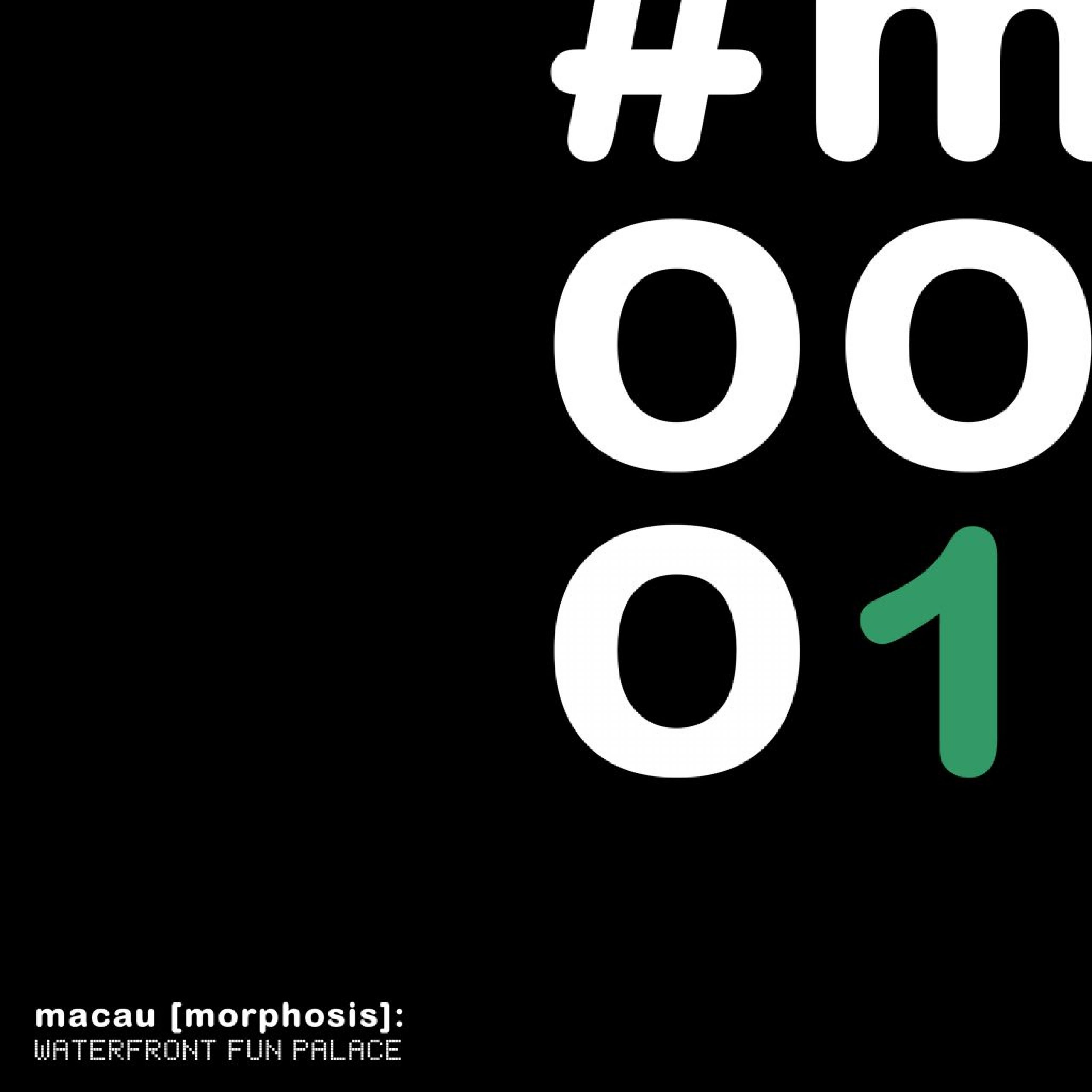 mooo1 draft publication cover 2