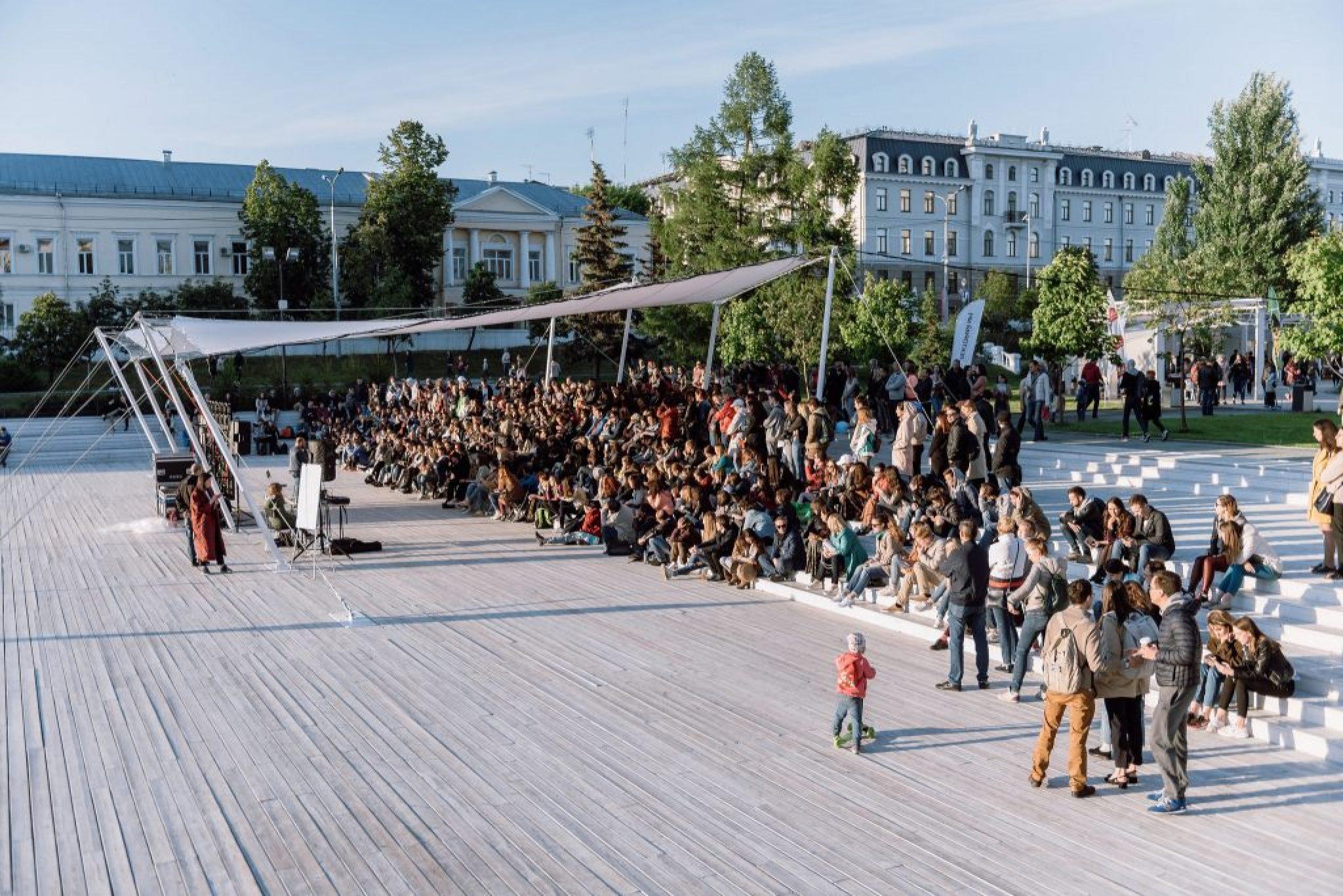 public-space-KL