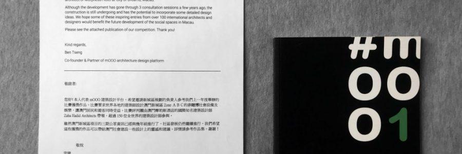 mOOO letter to macau